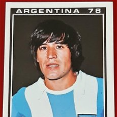Collectionnisme sportif: CROMO PANINI WORLD CUP STORY SONRIC´S OSCAR ALBERTO ORTIZ ARGENTINA. Lote 272971588