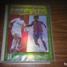 Coleccionismo deportivo: MUNDICROMO 2005 2006 05 06 - ARCHIVADOR ORIGINAL DE PLÁSTICO CON 631 FICHAS (NO ESTÁ MESSI). Lote 288675213