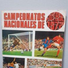 Coleccionismo deportivo: ALBUM FUTBOL CAMPEONATOS NACIONALES DE FUTBOL DE 1972 RUIZ ROMERO MUCHOS CROMOS. Lote 288709378