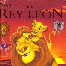 Coleccionismo Álbumes: EL REY LEON (PANINI) ORIGINAL 1995. Lote 27091088