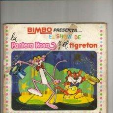 Coleccionismo Álbumes: ÁLBUM DE CROMOS BIMBO PRESENTA EL SHOW DE LA PANTERA ROSA Y EL TIGRETÓN. Lote 21230982