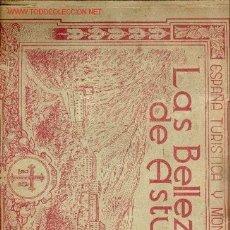 Coleccionismo Álbumes: ALBUM LAS BELLEZAS DE ASTURIAS AÑO 1933. Lote 2451257