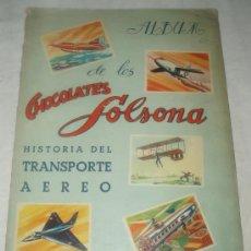 Coleccionismo Álbumes: ALBUM DE LOS CHOCOLATES SOLSONA HISTORIA DEL TRANSPORTE. Lote 26310409