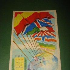 Coleccionismo Álbumes: ALBUM DE BANDERAS Y ESCUDOS DE TODO EL MUNDO DE FHER. AÑO 1947.. Lote 22336320