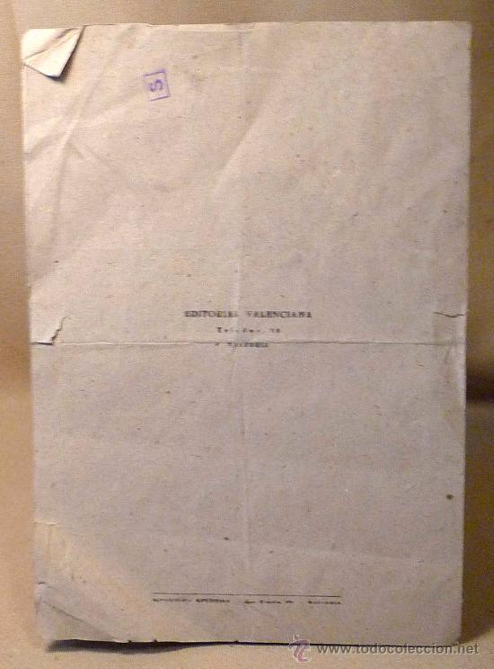 Coleccionismo Álbumes: MEGA RARO ALBUM ESTRELLAS DE CINE, EDITORIAL VALENCIANA, CROMOS DEPORTES, INCOMPLETO FALTA 19 Y 35 - Foto 3 - 22469532