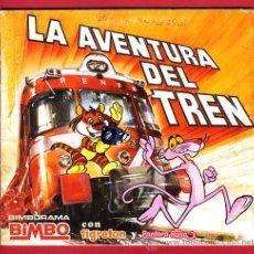 Coleccionismo Álbumes: ALBUM LA AVENTURA DEL TREN, BIMBO TIGRETON PANTERA ROSA , VACIO. Lote 24413073
