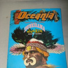 Coleccionismo Álbumes: ALBUM OCEANIA DUNKIRAMA DEL CHICLE DUNKIN DE GALLINA BLANCA .AÑO 1968.. Lote 214319702
