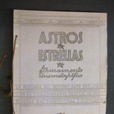 Coleccionismo Álbumes: ALBUM CINEFOTO - ASTROS Y ESTRELLAS DEL FIRMAMENTO CINEMATOGRAFICO - AÑO 1943 - CONTIENE 635 CROMOS . Lote 28436543