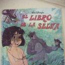Coleccionismo Álbumes: ALBUM EL LIBRO DE LA SELVA . Lote 30084812