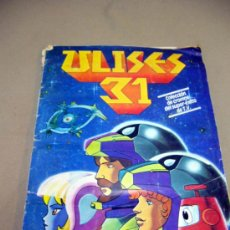 Coleccionismo Álbumes: ALBUM, ULISES 31, 1981, ESTE, FALTAN 48 CROMOS. Lote 32687782