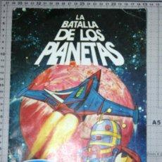Coleccionismo Álbumes: ALBUM LA BATALLA DE LOS PLANETAS DE DANONE. Lote 34395202