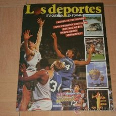 Coleccionismo Álbumes: ÁLBUM LOS DEPORTES (MULTILIBRO S.A) 1987 FALTAN 6 CROMOS. Lote 34728563