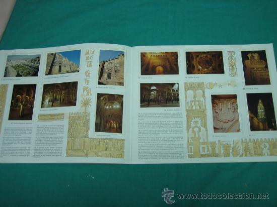 Coleccionismo Álbumes: Albun de cromos Cordoba y sus monumentos 1989. Incompleto - Foto 4 - 35732308