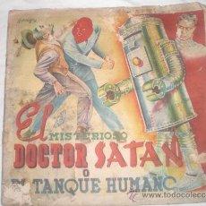 Coleccionismo Álbumes: EL MISTERIOSO DOCTOR SATAN O EL TANQUE HUMANO CROMOS FHER. Lote 37572927