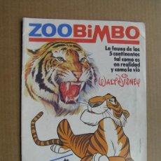 Coleccionismo Álbumes: ALBUM ZOOBIMBO AÑO 1978 - VACÍO .. Lote 39060546