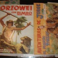Coleccionismo Álbumes: ALBUM ORZOWEI BIMBO Y AVENTURAS DE JORGE EL PEQUEÑO TARZAN. Lote 39668893