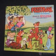 Coleccionismo Álbumes: ALBUM DE CROMOS - FESTIVAL HANNA BARBERA - ALBUM VACIO - CLESA - . Lote 39840410