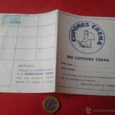 Coleccionismo Álbumes: RARO ALBUM CUPONES CRENA SUPERCUPON AÑOS 70 80 REGALOS PARA EL HOGAR PROMOCION OFERTA DIFICIL ESCASO. Lote 40704998