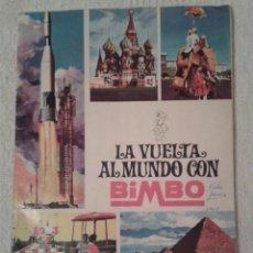 Coleccionismo Álbumes: ALBUM DE CROMOS LA VUELTA AL MUNDO CON BIMBO.. Lote 41507309