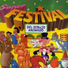 Coleccionismo Álbumes: ÁLBUM SUPER FESTIVAL DEL DIBUJO ANIMADO - ALB 1. Lote 41560093