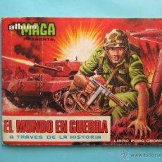 Coleccionismo Álbumes: ÁLBUM INCOMPLETO. EL MUNDO EN GUERRA A TRAVÉS DE LA HISTORIA. EDITORIAL MAGA, 1979.. Lote 42193513