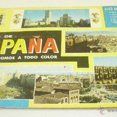 Coleccionismo Álbumes: ALBUM CROMOS ALBUM DE ESPAÑA COLED SA COLECCIONES EDUCATIVAS 1967 CON 241 CROMOS. Lote 43155837