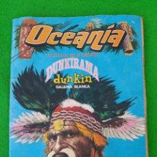 Coleccionismo Álbumes: ALBUM OCEANIA DE DUNKIRAMA GALLINA BLANCA. Lote 43912021