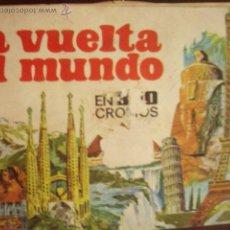 Coleccionismo Álbumes: ALBUM LA VUELTA AL MUNDO. BRUGUERA. TIENE 86 CROMOS. Lote 43979920