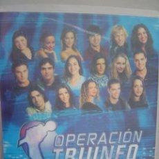 Coleccionismo Álbumes: OPERACION TRIUNFO - COLECCION OFICIAL DE PHOTOCARDS. Lote 45374184