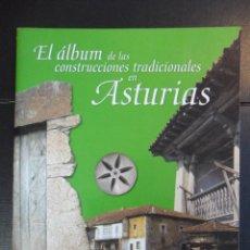 Coleccionismo Álbumes: EL ALBUM DE LAS CONSTRUCCIONES TRADICIONALES DE ASTURIAS. LA VOZ DE AVILES / EL COMERCIO. ALBUM DE C. Lote 46575388