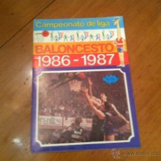 Coleccionismo Álbumes: ÁLBUM VACÍO BALONCESTO 1986-1987. PERFECTO ESTADO. SIN DESPEGADOS NI ARRANCADOS. Lote 46580667