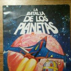 Coleccionismo Álbumes: LA BATALLA DE LOS PLANETAS. DANONE. Lote 47396209