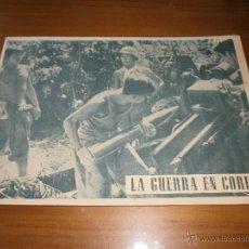 Coleccionismo Álbumes: LA GUERRA EN COREA - PRIMERA SERIE - EDICIONES SIMA - AÑOS 50 - CON 7 CROMOS - IMPECABLE!!!. Lote 48412795