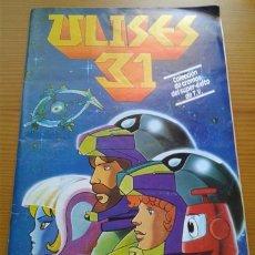 Coleccionismo Álbumes: ALBUM ULISES 31. EDICIONES ESTE. 1981. INCOMPLETO. CON 154 CROMOS DE 244. VER FOTOS.. Lote 48817403