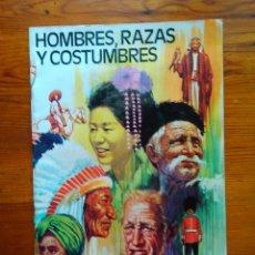 Coleccionismo Álbumes: ALBUM PLANCHA HOMBRES, RAZAS Y COSTUMBRES, VACÌO PERO COMPLETAMENTE NUEVO, SIN USO. Lote 49579625