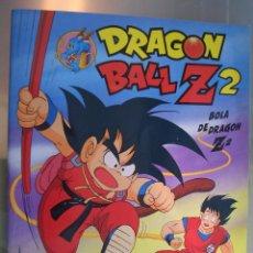 Coleccionismo Álbumes: DRAGON BALL Z 2 - PANINI. Lote 50061743