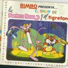 Coleccionismo Álbumes: EL SHOW DE LA PANTERA ROSA Y EL TIGRETON-1974. Lote 51135646