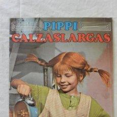 Coleccionismo Álbumes: LOTE 100 CROMOS PIPPI CALZASLARGAS. SE VENDEN SUELTOS 1 EURO UNIDAD. Lote 51208601