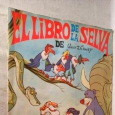 Coleccionismo Álbumes: ANTIGUO ALBUM EL LIBRO DE LA SELVA WALT DISNEY. EDITORIAL FHER TODAS LAS PAG. FOTOGRAFIADAS. Lote 53495332