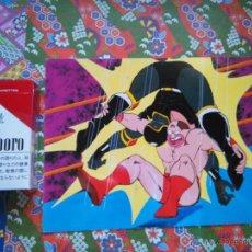 Collectionnisme Albums: MUSCULMAN MUSCLEMAN KINNUKUMAN KINIKUMAN JUMBO CARD AÑOS 80 JAPON . Lote 54288777