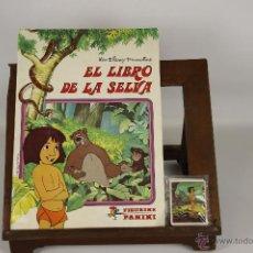 Coleccionismo Álbumes: 6841 - ÁLBUM DE CROMOS EL LIBRO DE LA SELVA MÁS 22 CROMOS. EDIT. PANINI. 1981.. Lote 50455820