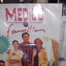 Coleccionismo Álbumes: MEDICO DE FAMILIA - ALBUM PLANCHA - VACIO. Lote 55079415
