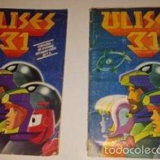 Coleccionismo Álbumes: ULISES 31 (PAREJA DE ALBUMS). Lote 55689108
