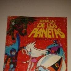 Coleccionismo Álbumes: LA BATALLA DE LOS PLANETAS. Lote 55689233