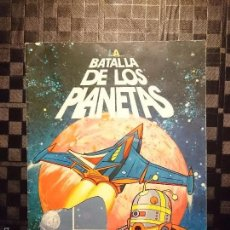 Coleccionismo Álbumes: LOTE DE ALBUM Y COMIC LA BATALLA DE LOS PLANETAS ALBUM INCOMPLETO Y COMIC AÑOS 80. Lote 55782862