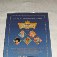 Collezionismo Album: ÁLBUM DE CARTAS NUEVO Y VACÍO: DISNEY CLASSICS. Lote 56324460