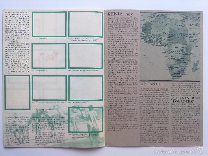 Coleccionismo Álbumes: ALBUM ORZOWEI CON BIMBO 1978, ALBUM VACIO - Foto 7 - 57241133