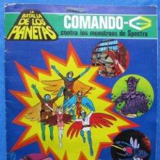 Coleccionismo Álbumes: ÁLBUM INCOMPLETO LA BATALLA DE LOS PLANETAS. COMANDO G CONTRA LOS MONSTRUOS DE SPECTRA, FHER, 1980.. Lote 57724837