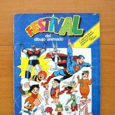 Colecionismo Cadernetas: FESTIVAL DEL DIBUJO ANIMADO - EDITORIAL PACOSA DOS 1981. Lote 58141879