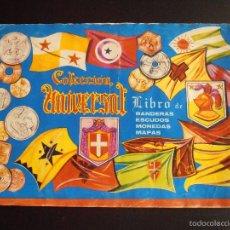 Coleccionismo Álbumes: ALBUM DE CROMOS COLECCION UNIVERSAL BANDERAS ESCUDOS MAPAS SOLO FALTAN 15 DE 452 CROMOS. Lote 58185609